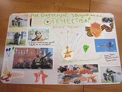Зарница для будущих защитников Отечества-2015