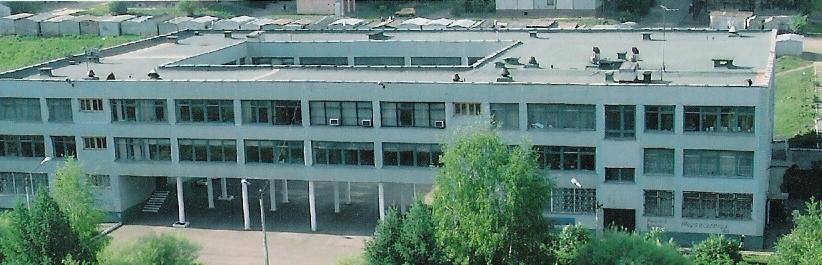 """МБОУ """"СОШ№35"""" г. Кемерово"""